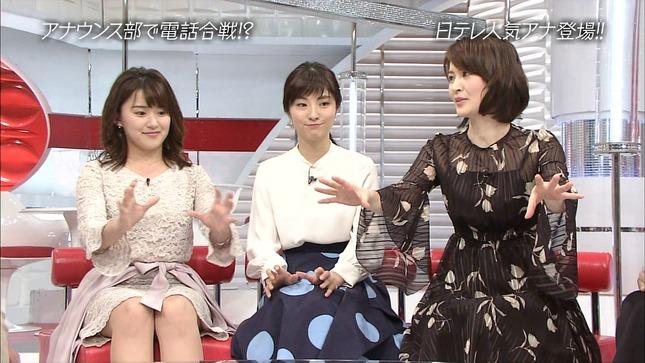 尾崎里紗 おしゃれイズム日テレ人気女子アナSP 2