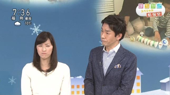 小郷知子 おはよう日本 1