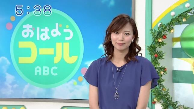 斎藤真美 おはようコールABC 12