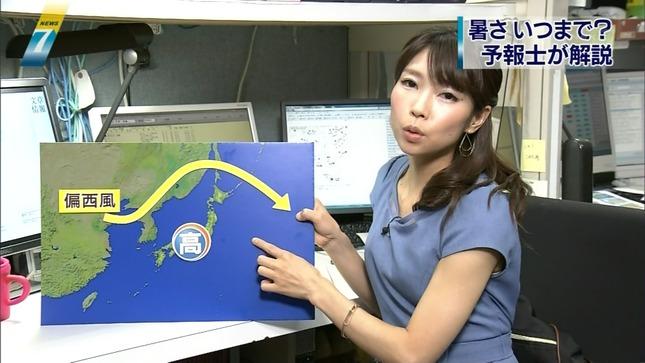 寺川奈津美 NHKニュース7 03