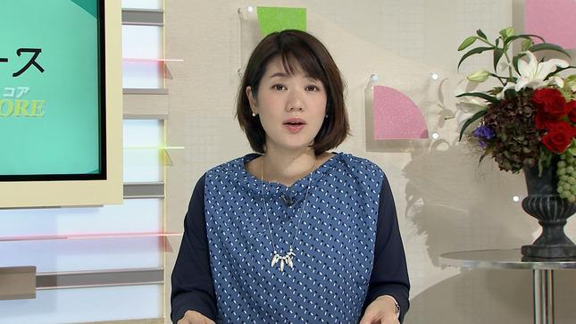 金城わか菜 おきCORE 1