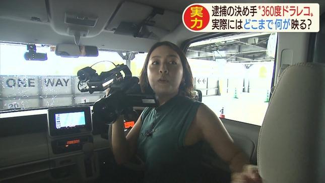矢島悠子 スーパーJチャンネル 16