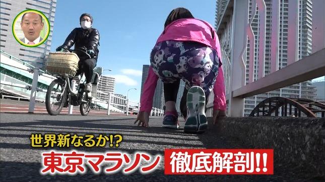 秋元玲奈 追跡LIVE!SPORTSウォッチャー 7