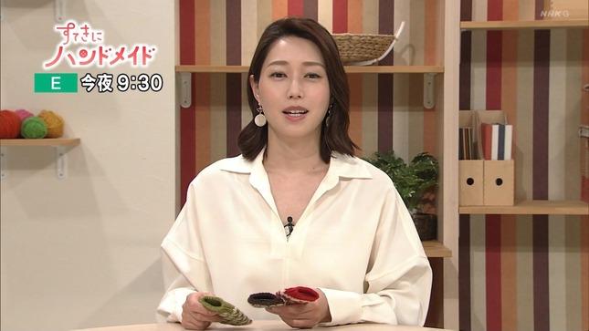 牛田茉友 おはよう関西 すてきにハンドメイド 6