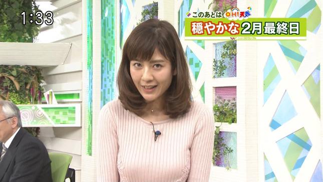 桝田沙也香 ワイド!スクランブル 10