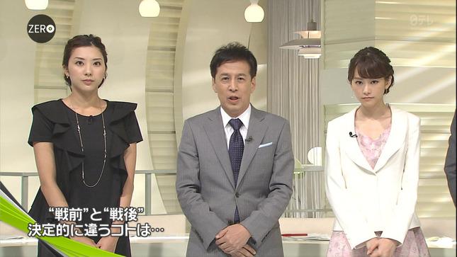 山岸舞彩 NewsZero 桐谷美玲 06