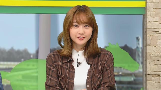 高田秋 BSイレブン競馬中継 高見侑里 12