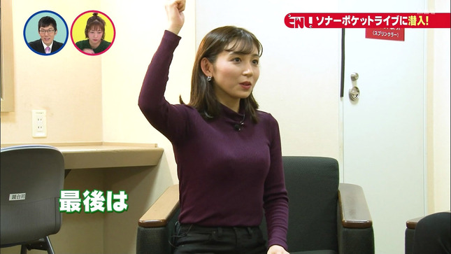野嶋紗己子 ENT ソナポケライブを初体験 11