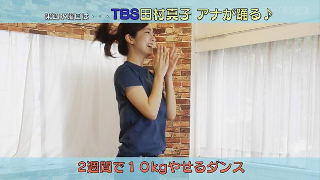 田村真子 スイモクチャンネル 6