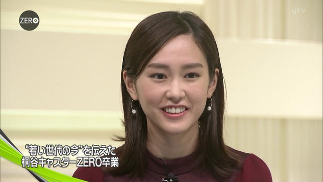 桐谷美玲 NewsZero 7