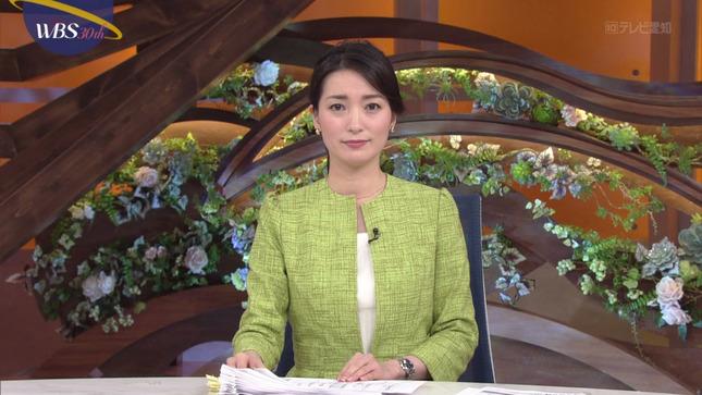 大江麻理子 相内優香 ワールドビジネスサテライト 9