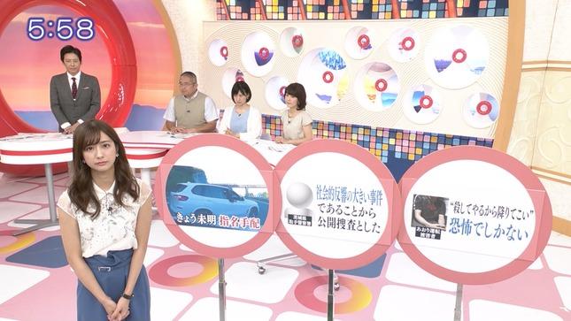 田村真子 TBSニュース まるっと!サタデー はやドキ! 5