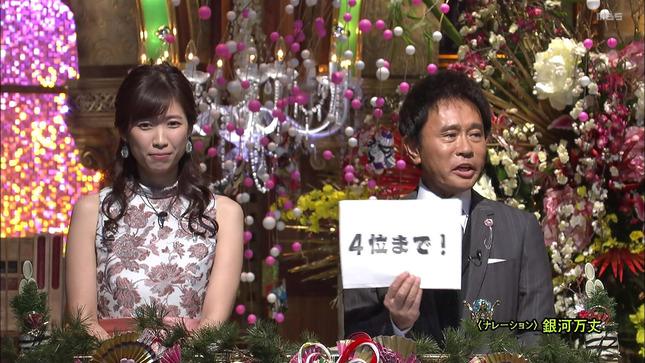 玉巻映美 プレバト新春3時間スペシャル 11