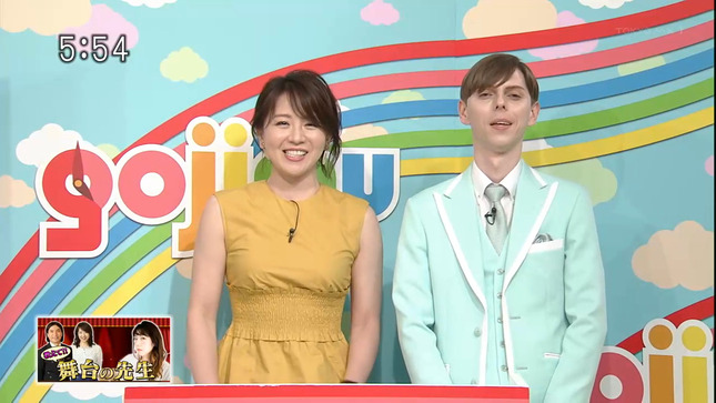 大橋未歩 5時に夢中! 13