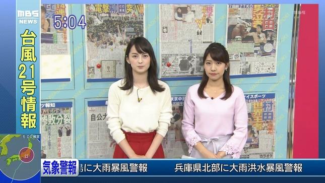 山本恵里伽 はやドキ! Nスタ 第16回東京ジャズ 1