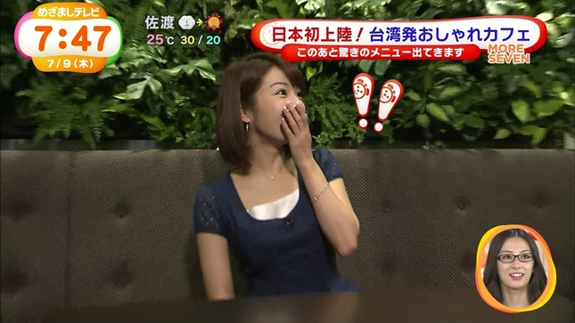 長野美郷 めざましテレビ 04