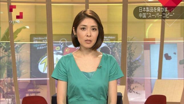 鎌倉千秋 クローズアップ現代+ NHKニュース 6