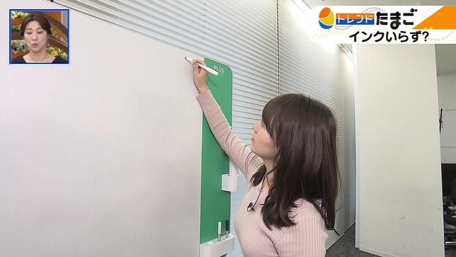 片渕茜 ワールドビジネスサテライト 9
