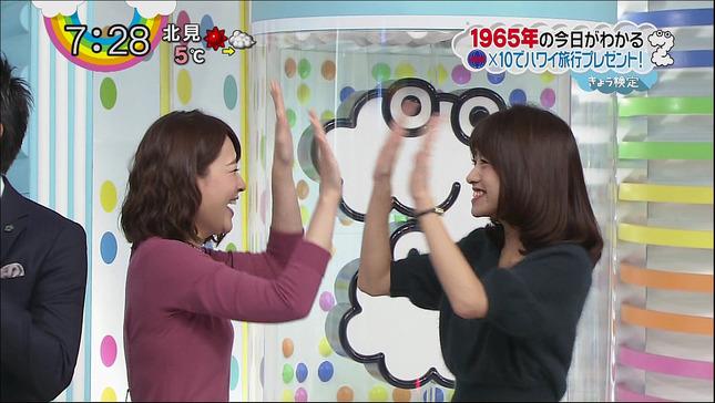 小熊美香 ZIP! 07