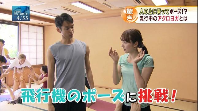 佐井祐里奈 TBSニュースバード 06