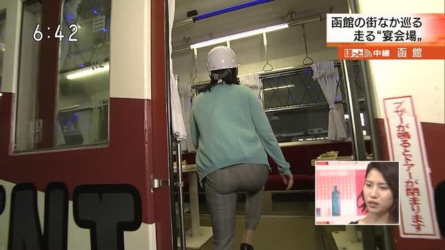 花田実咲 ほっとニュース北海道 8