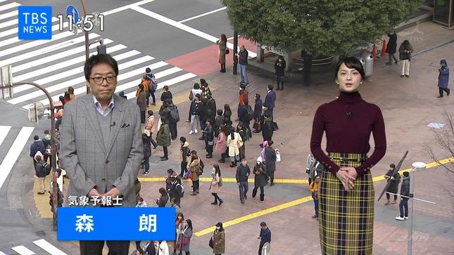 山本恵里伽 TBSニュース7