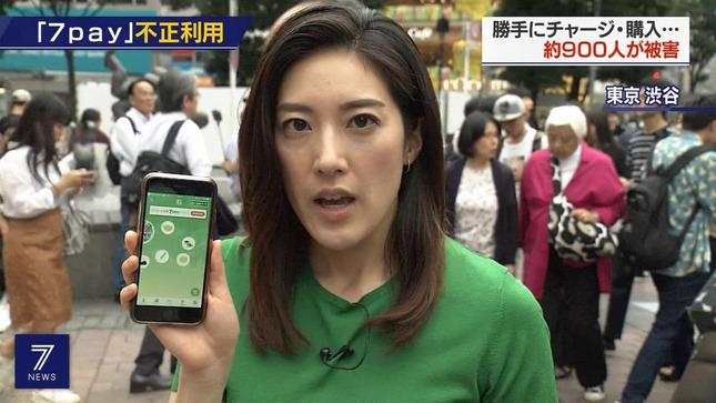 上原光紀 NHKニュース7 1