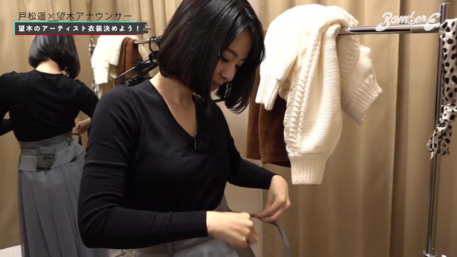 望木聡子 望木アナのアーティストになろう! 12