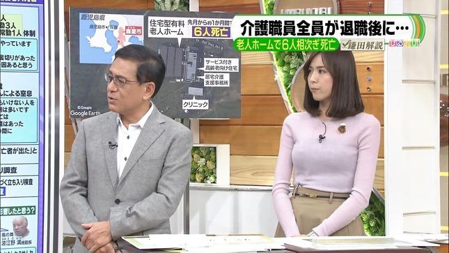 笹川友里 ひるおび! 8