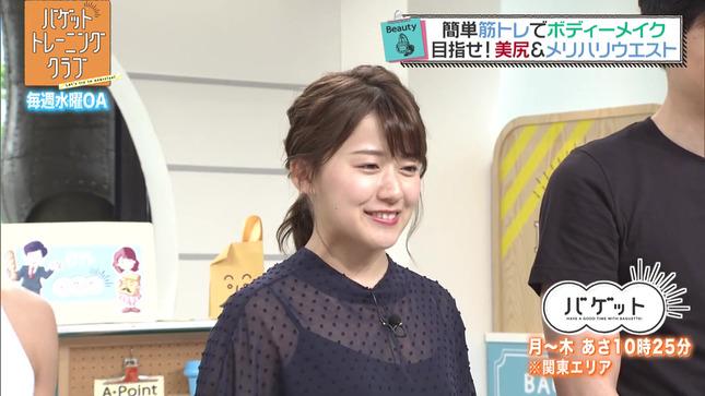 尾崎里紗 バゲット 後藤晴菜 4