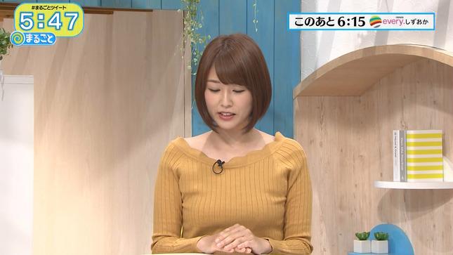 垣内麻里亜 news every しずおか 2