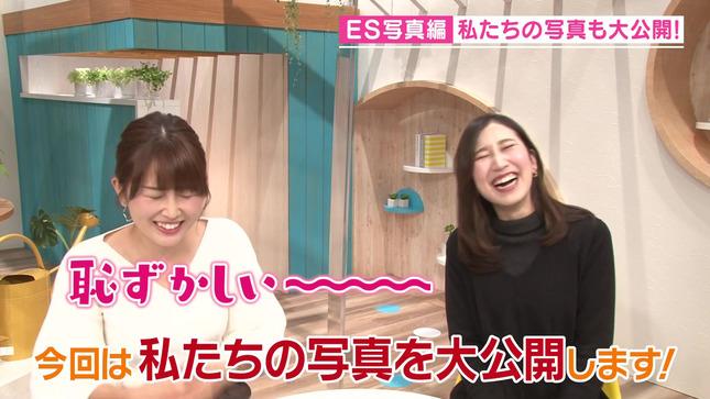 垣内麻里亜 臼井佑奈 若手局アナのアナウンサー試験経験談 4