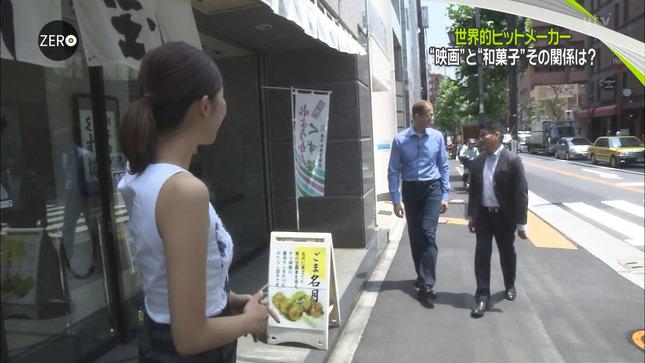 山岸舞彩 NewsZero 07