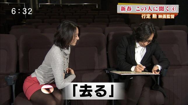 柿木綾乃 RKK NEWS JUST 10