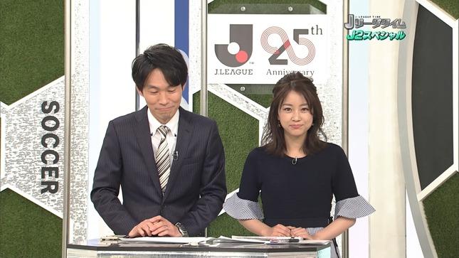 中川絵美里 Jリーグタイム 17