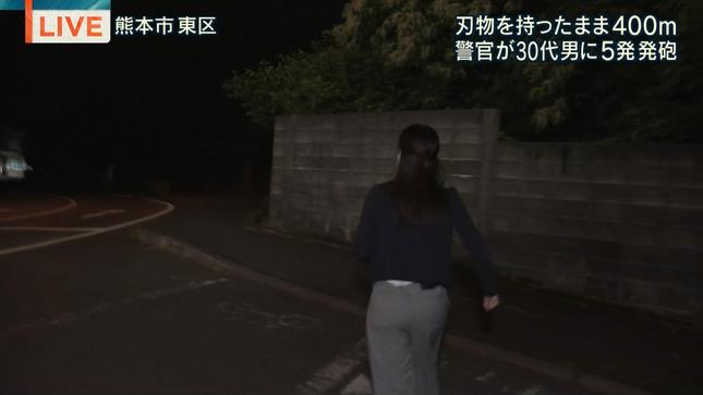 住吉香音 報道ステーション 4