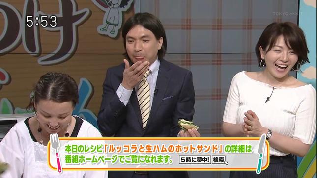 大橋未歩 5時に夢中! ワールドビジネスサテライト 8