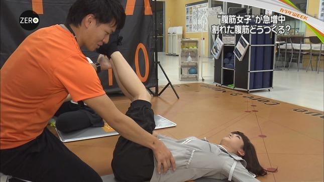 桐谷美玲 NewsZero 10