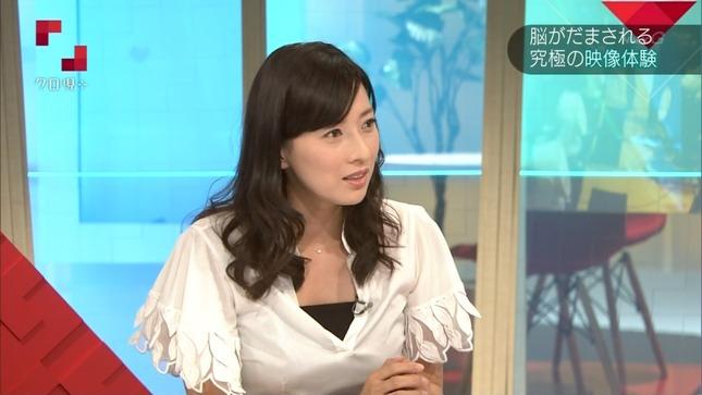 小郷知子 おはよう日本 クローズアップ現代+10
