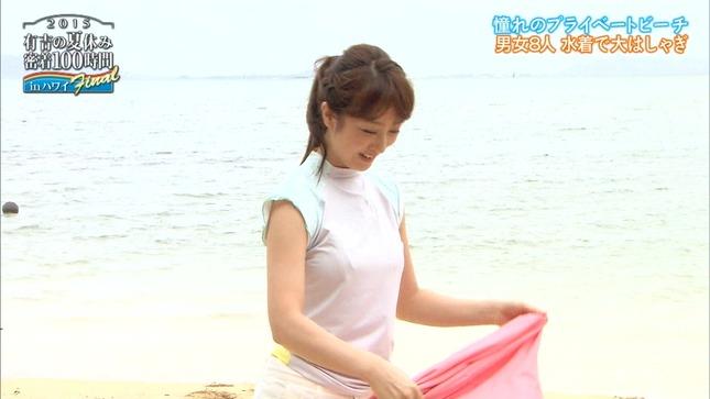 川田裕美 有吉の夏休み2015 03