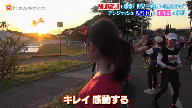 日比麻音子 第47回JALホノルルマラソン 8