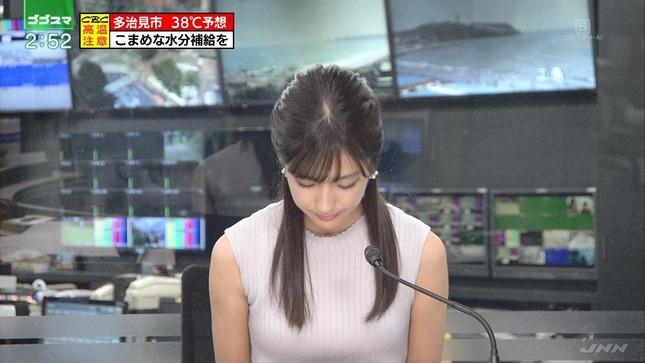 田村真子 ひるおび! ゴゴスマ JNNニュース 3