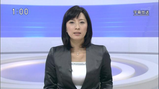 小郷知子 寺川奈津美 NHKニュース7 02