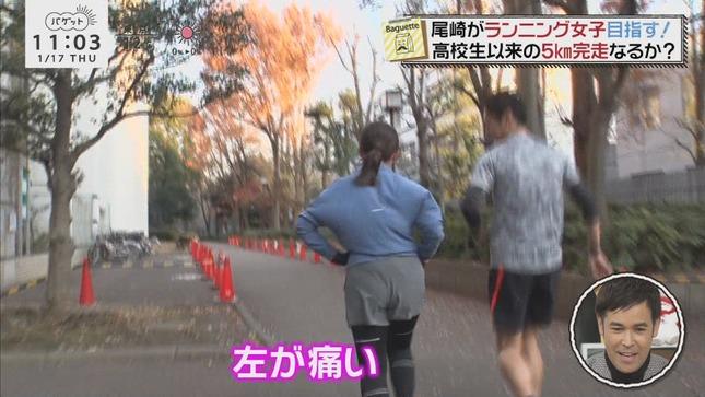 尾崎里紗アナ ランニング女子を目指す尻!