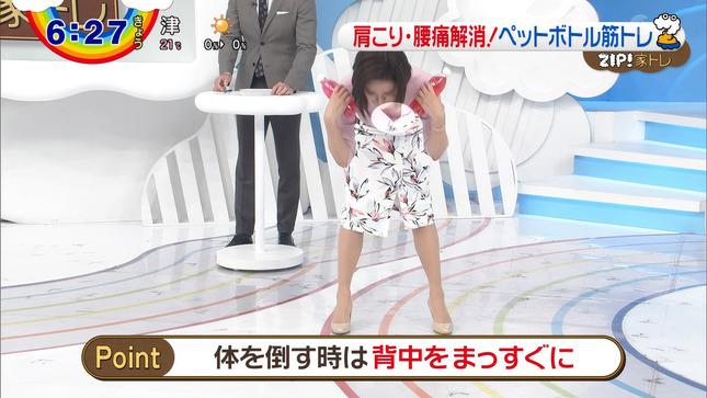 徳島えりか ZIP! 11