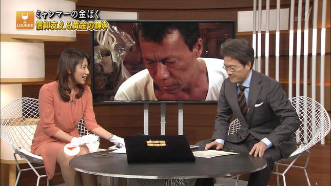 藤田真奈美 国際報道2016 7