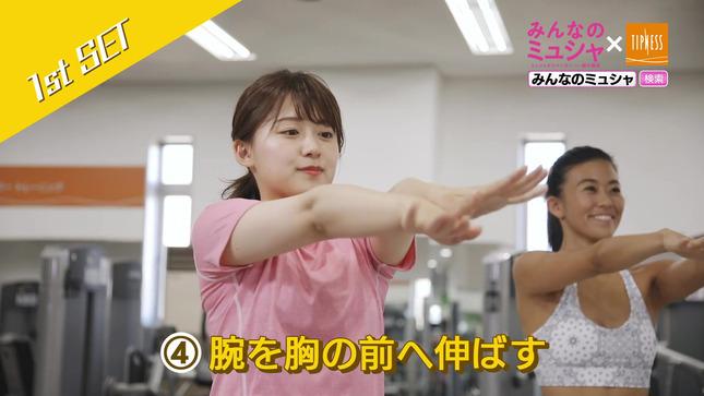 尾崎里紗 ミュシャ体操 16