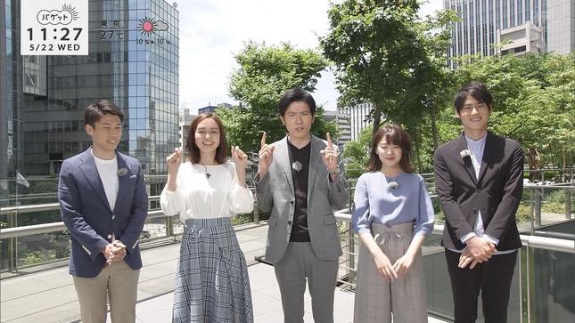 尾崎里紗 後藤晴菜 バゲット 13
