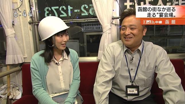 花田実咲 ほっとニュース北海道 13