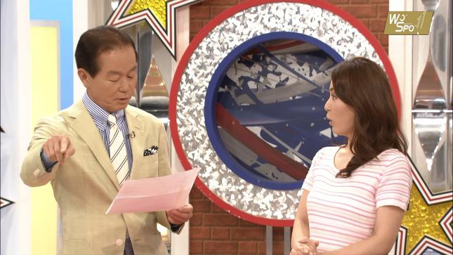 深津瑠美 ワールドスポーツMLB 8